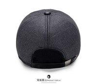Mode d'été Coréenne tendance baseball chapeau
