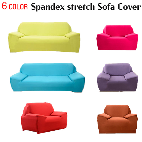Spendex Stretch Sofa Cover Elasticity Couch Loveseat Funiture 1pc Pure Color 6 Colors Machine Washable In Mattress Covers Grippers