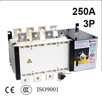 250A 220V/ 230V/380V/440V 3 pole 3 phase automatic transfer switch ats