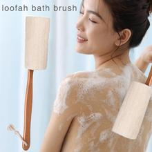 2Pcs Natural Exfoliating Loofah Back Sponge Scrubber Brush With Long Wooden Handle Stick Holder Body Shower Bath Spa Bath Ball 4 natural loofah sponge bath shower ball with brush white