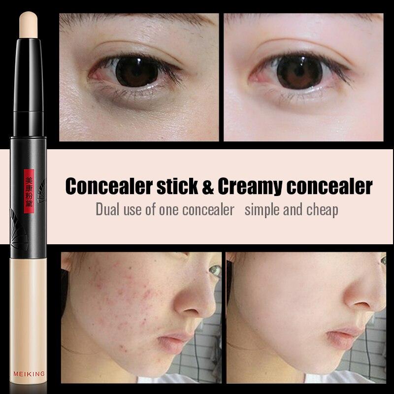 MEIKING Pro Concealer Stick Face Primer Αυτοκόλλητο - Μακιγιάζ - Φωτογραφία 2
