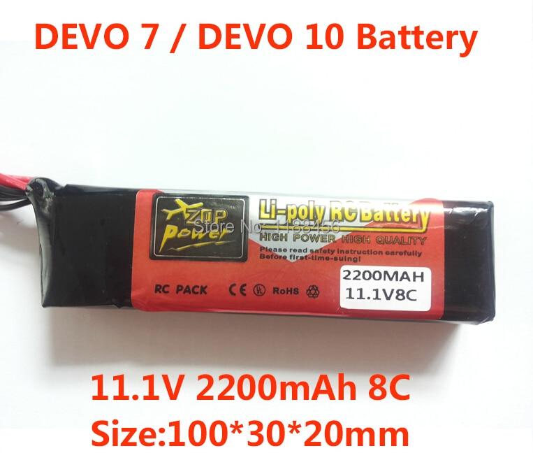 2200mAh 11.1V 8C Li-Po Battery for DEVO 10 / DEVO 7 / DEVO F12E / JR / FUTABA Transmitter Li-poly RC Battery upair chase 11 1v 2200mah transmitter battery