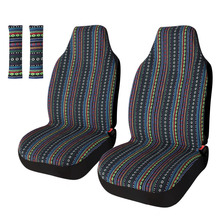 Copap 4pc Universal Stripe Colorful Front Seat Cover Baja Blanket Bucket Seat Cover Blue Saddle with