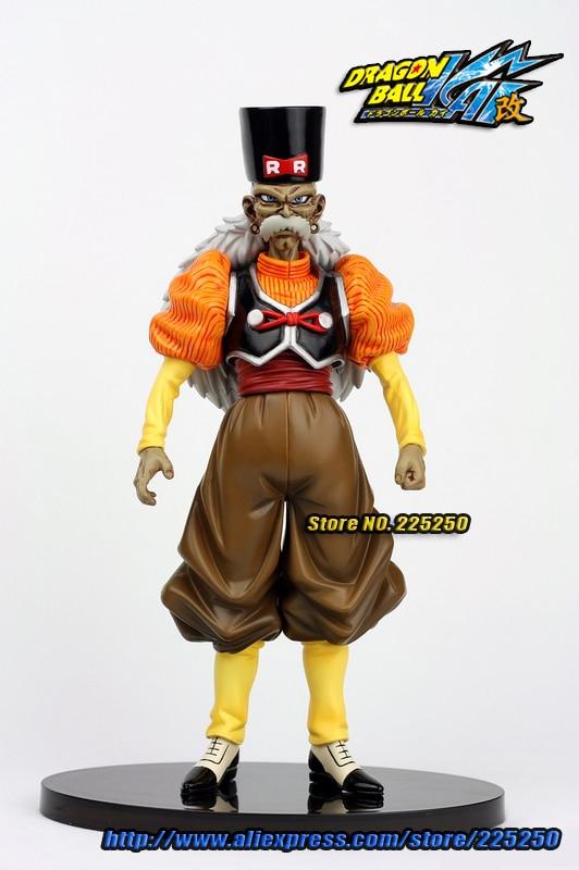 Dragon Ball Z BANPRESTO Zoukei Tenkaichi Budoukai Action Figure – Android NO.20