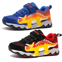 Dinoskulls Kids Fashion Sneakers Light Up 3D Dinosaur Boys Shoes Mesh LED Causal Children's Trainers 2019 Tennis Baby Shoes