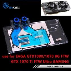 Bykski المياه كتلة استخدام ل EVGA GTX1080/1070 FTW/GTX1070 Ti FTW جدا الألعاب/غطاء كامل بطاقة جرافيكس النحاس المبرد كتلة RGB