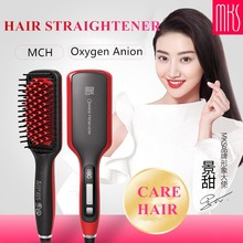 MKS hot power brush fast straight hair professional hair comb straight hair comb ceramic electric straight brush styling tool hair straightener dual use straight hair comb does not hurt straight straight hair curlers ceramic hairdressing