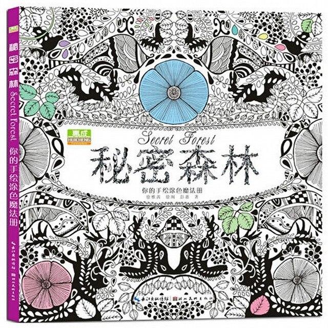 Moda bosque secreto libro para colorear para los niños adultos ...
