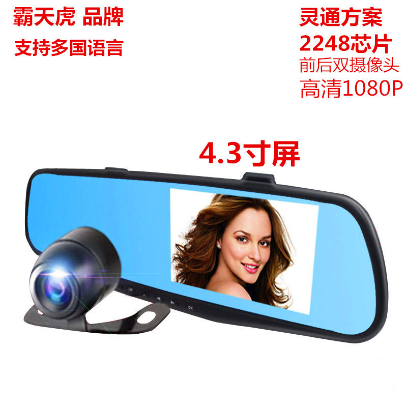 ФОТО Before and after the double high definition recorder recorder new high-end 4.3 inch rear view mirror G600