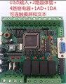 Быстрый Свободный Корабль 2 шт./лот плата ПЛК промышленного управления плата управления MCU доска транзистор реле 16MR MT AD DA FX модули