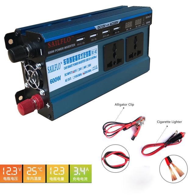 Voltage converter 220v to 12v 600w continuous power power inverter voltage converter 220v to 12v 600w continuous power power inverter for vehicle rv caravan publicscrutiny Gallery
