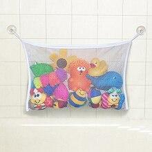 Ванный органайзеры ванную ванну вещи органайзер игрушек кукла всасывания чистая сетка