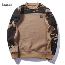 Europe Size Side Buckle Camouflage Hoodies Mens Hip Hop Casual Camo Pullover Men's Hooded Sweatshirt Fashion Male Streetwear New