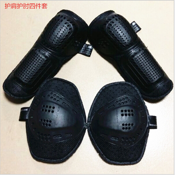 Free shipping motorcycle removable protection Shoulders protector Elbow protector drop off-road protective gear