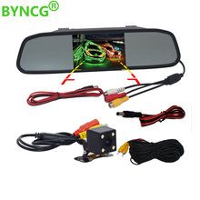 Parking Monitor HD Video Auto LED Night Vision Reversing CCD Car Rear View font b Camera