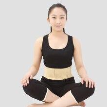 Lower Back Brace Support