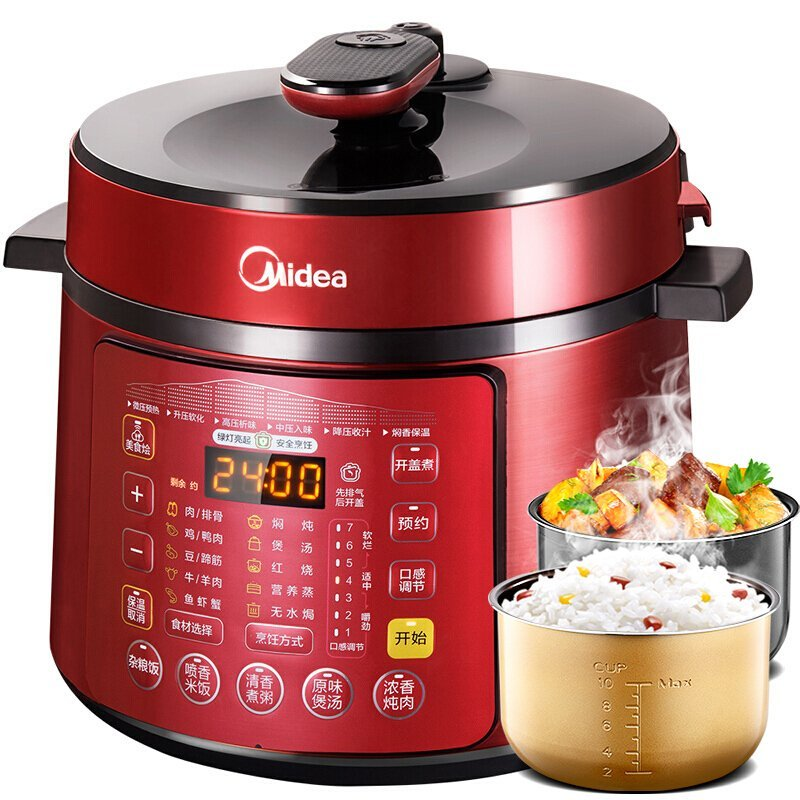 220V 5L Midea Electric Pressure Cooker WQC50B12 cysb50fc89 100 electric pressure cooker 5l intelligent rice cooker pressure cooker double gall genuine
