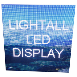 P6 Outdoor SMD3535 Full Color LED Module 192 × 192mm RGB Voor LED Display Screen Panel