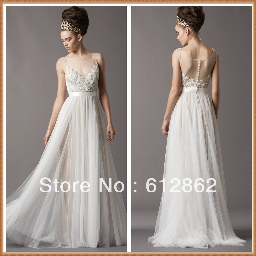 Beautiful wedding dress tulle skirt photos styles for Wedding dress with illusion top