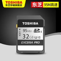 Toshiba Memory Card UHS U3 32GB 95MB S SDHC SD Cards 4K Card SDHC Flash Memory