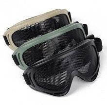 Открытый глаз Защитные удобные страйкбол безопасности тактические глаз защита металлическая сетка очки Goggle 3 вида цветов