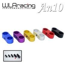 WLR гоночный-заготовка Алюминиевый шланг линия сепаратор AN10 ID: 19,1 мм(костюм шланг 200-10) WLR-SLJN01-10-021