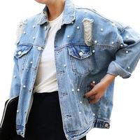 2017 Spring Autumn Denim Jacket Women Pearl Beaded Denim Outerwear Ladies Elegant Vintage Hole Jacket Coat