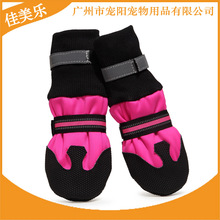 Amazon hot export large dog shoes slip comfortable bottom warm walking shoes  factory direct pet shoes e0dce2d54fb3