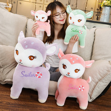 New 1pc 25-55cm Cute Giraffe Plush Toys Soft Sika Deer Pillow Dolls Kawaii Stuffed Plush Animals Toy Kids Baby Gifts недорого
