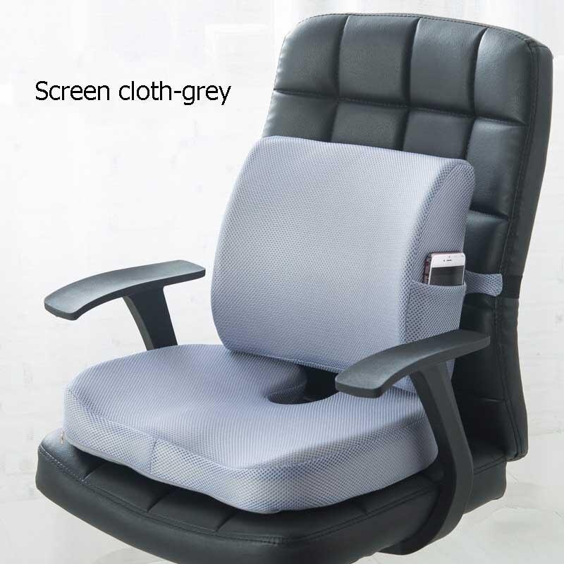 screen cloth grey
