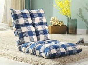 Image 2 - Dmuchana sofa krzesło tatami poduszki podłogowe łóżko krzesło mały składany kanapa z funkcją spania łóżko