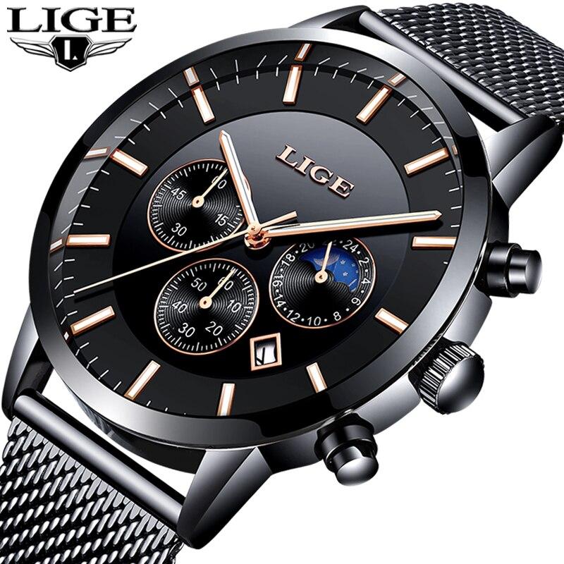 LIGE Men Watches Top Luxury Brand Multi Function Men Sport Quartz Watch Man Waterproof Mesh Belt Business Clock Male Wrist Watch