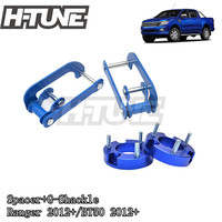 H TUNE 32mm Front Coil Spacer Struts and Extended 2 Rear Greasable Shackles Lift Up Kits 4WD For RANGER 2012+/BT50 2012