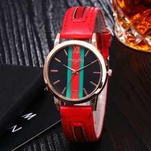 montre femme 2019 New Watch Women Casual Leather Quartz Watch Stripe pattern Simple Stylish Personality Casual Ladies Watch недорого