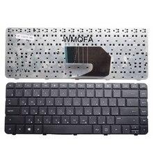 For HP CQ45-m03TX m01TU m02TU m01TX m05TX m02TX CQ431 CQ435 CQ436 635 655 650 630 636 CQ430 Ru Laptop Keyboard New black