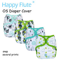 Happy Flute OS Baby Cloth Diaper Cover With Or Without Bamboo Insert Waterproof Breathable S M