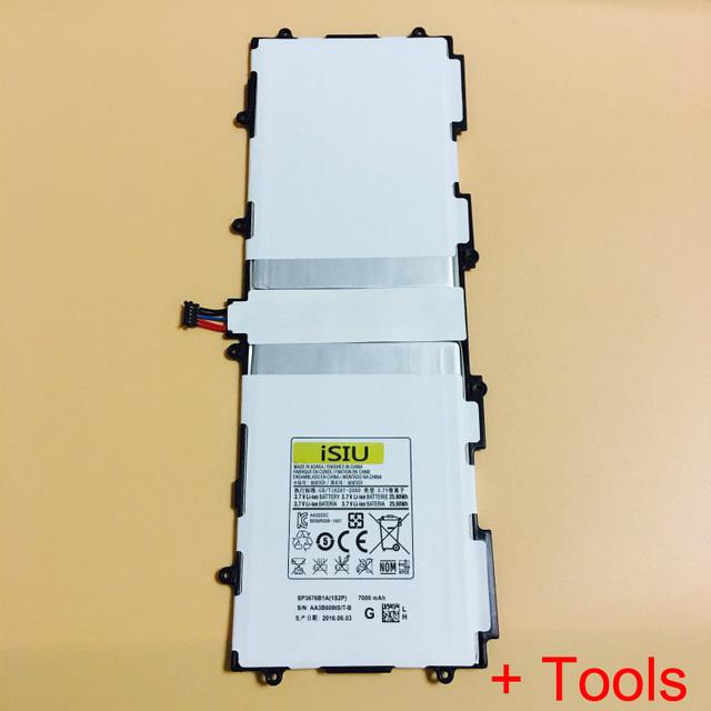 Bateria de substituição de bateria para samsung galaxy note 10.1 tab 2 p5100 p5110 p7500 p7510 n8000 n8010 tablet bateria sp3676b1a + ferramenta