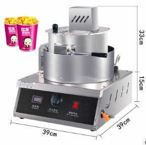 Коммерческий Малый поток автоматический Сферический газ попкорн машина