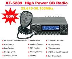 AnyTone AT-5289 25.615MHz-30.105MHz AM REP Max:60W FM Max:50W Ad Alta Potenza CB (Cittadini Band) Radio Stazione di Max 20KM Gamma Parlare