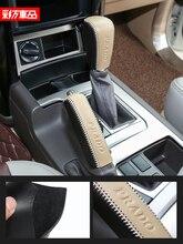 for Toyota Prado 2700 2010-2019 modified gear cover interior leather handle hand brake set
