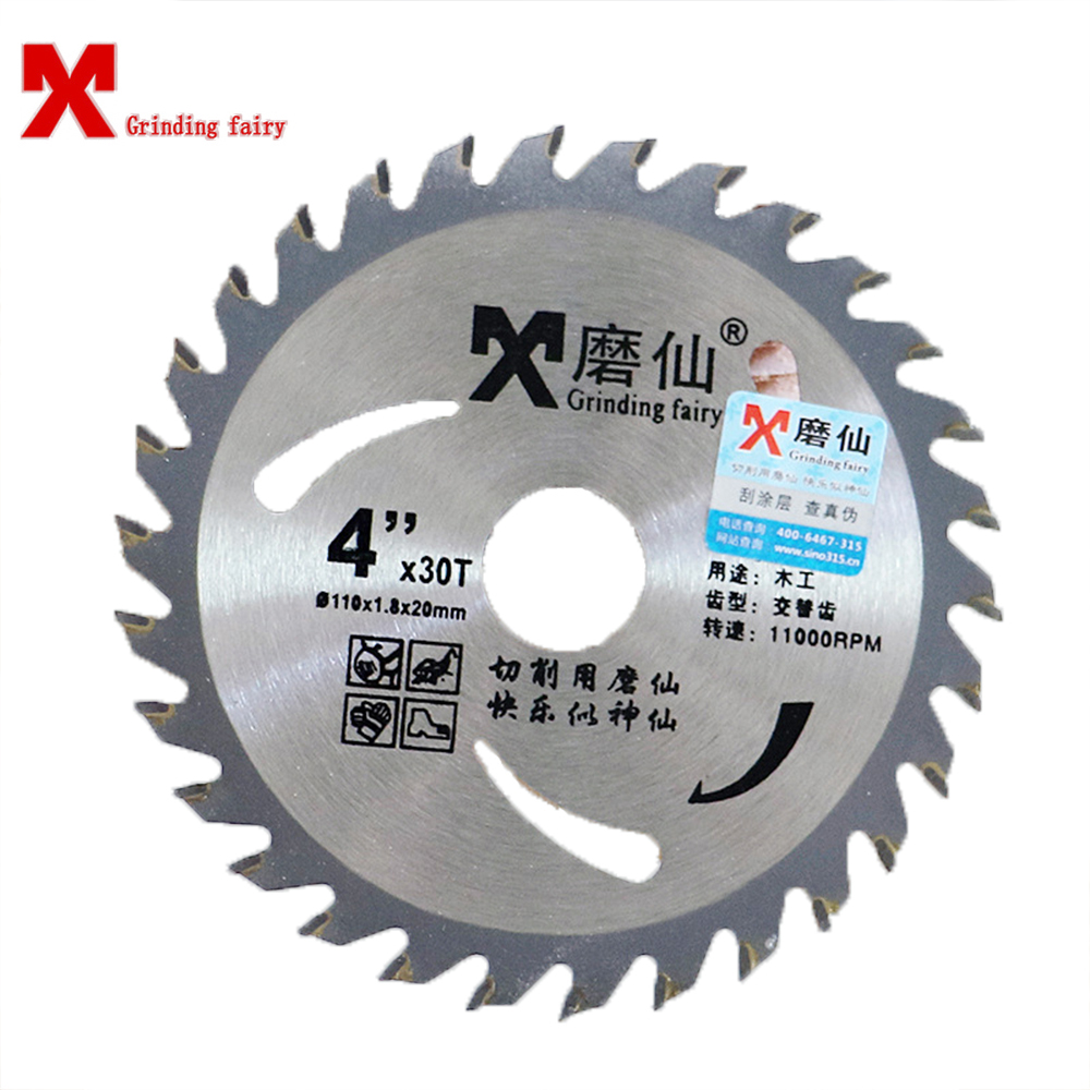 MX Cutting Blade Copper Aluminum Solid Woodworking Carbide Circular Saw Blade 4 Inch 110mm Angle Grinder Cutting Disc