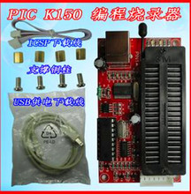 Free Shipping!!  PIC K150 programmer / downloader USB /Electronic Component