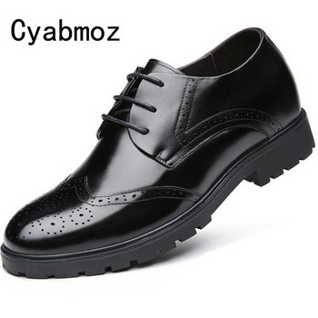 Men Business Elevator Dress Shoes Hidden Height Increasing 7cm Casual Shoes Genuine Leather Oxfords Brogue Office Formal Shoes