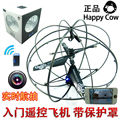 RC Flying Ball Helicopter Drone 777-289 Wifi Remote Control i-Spy RC UFO With Camera FSWB