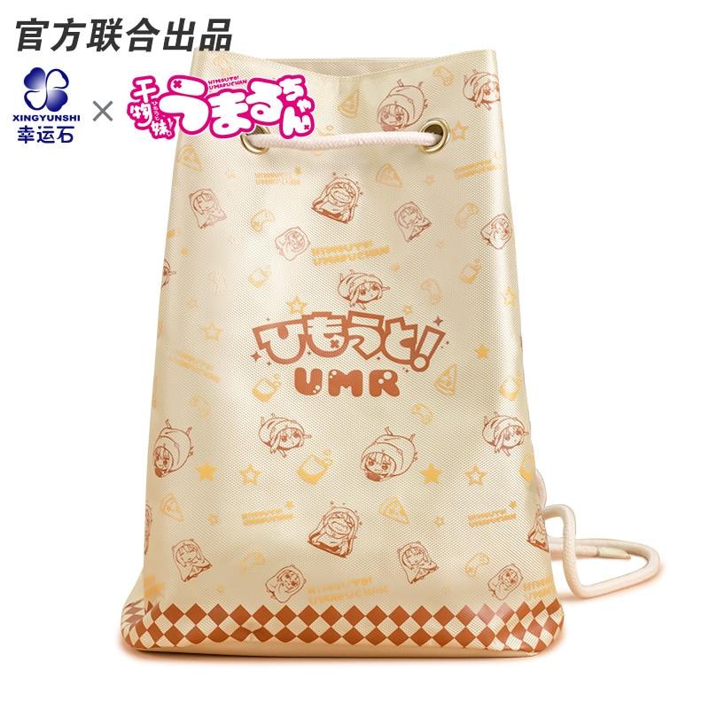 [UMARU CHAN] Drawstring Bag Anime Shoulder Bags For Women Manga Role Himouto Umaru-chan Kids Backpack Female anime pu short yellow purse button wallet printed with doma umaru of himouto umaru chan