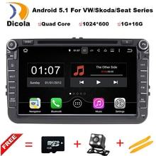 Android 5.1.1! 8 Дюймов Dvd-плеер Автомобиля Для VW/Volkswagen/POLO/PASSAT/Golf/Bora/Skoda/Octavia/Сиденья Canbus Wifi GPS Navi Радио FM