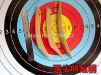 Bow làm một chút sự kết hợp của các Ming ngắn bow với một chút sợi thủy tinh bow làm Trung Quốc cổ bow
