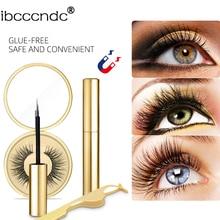 New Magnetic Eyelashes Eyeliner Eyelash Curler Set Natural Long False With Tweezers