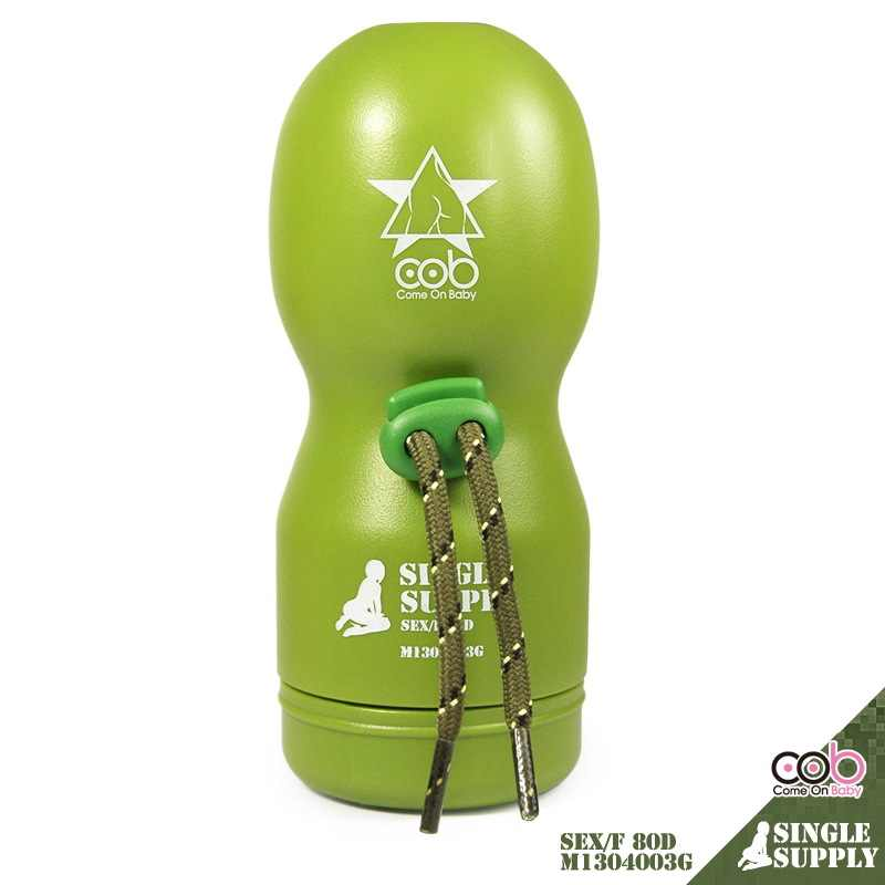 COB Silicone Anal Masturbation Cup Adult Sex Toys for Men