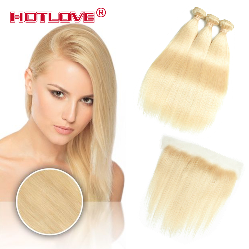 Hotlove прямые волосы 613 Связки с фронтальной блондинка Связки с закрытием Remy бразильские человеческие волосы светлые Связки с фронтальной
